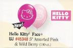 "5"" Round Hello Kitty  (100 Count)"