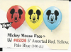 "5"" Round Mickey Mouse Face  (100 Count) (SKU: 45336)"